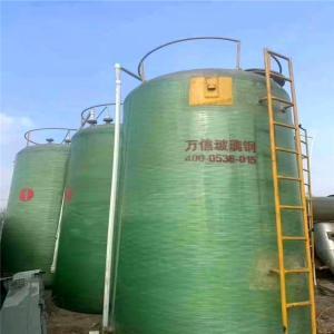 现货供应二手储罐二手100吨玻璃钢储罐价格 产品图片