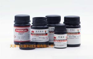 Weil髓鞘染色液 生物医药染色液 产品图片