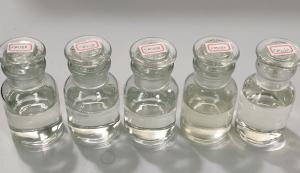 KM2140耐水柔韧附着性能优异的烷基丙烯酸酯磷酸酯功能单体