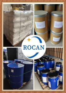 甲基丙烯酸十六酯厂商2495-27-4 产品图片