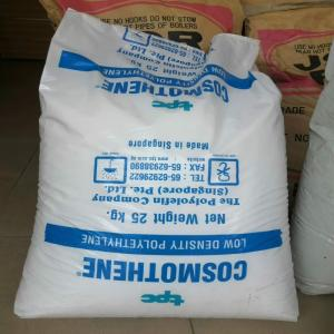HDPE MBB2303新加坡聚烯烃