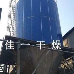 氢氧化钠喷雾干燥机