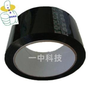 热销推荐 网格黑色防静电胶带 品质稳定 长期现货