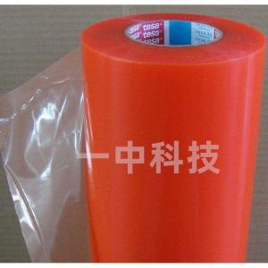 TESA 4965强粘双面胶 德莎4965红膜双面胶
