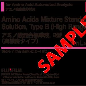 氨基酸混标溶液,B型(高量程), 1mL×