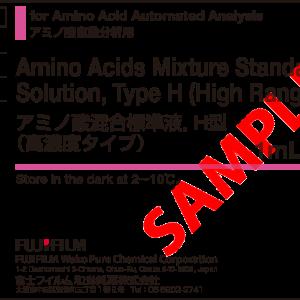 氨基酸混标溶液, H型(高量程), 1mLx5A