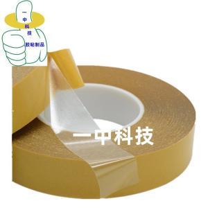 厂家模切加工供应TESA 4982双面胶 厚度0.1mm