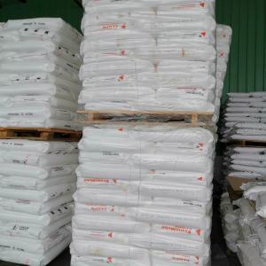 高光泽 高硬度 抗紫外线 高强度ABA塑胶树脂