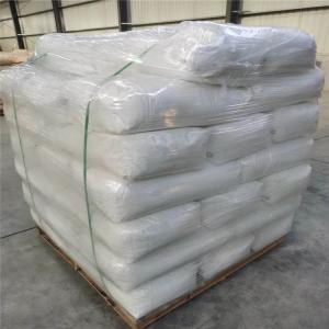陕西宝化过硫酸铵代理