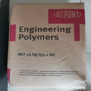 MDPE K38-20-188管材胶料/双峰树脂