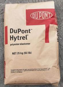 低粘度 PBT 美国杜邦CE2255 电子设备原料