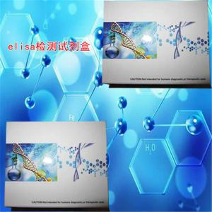 6-phosphofructokinase type C ELISA Kit 产品图片