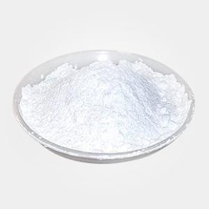 氢溴酸槟榔碱/CAS:300-08-3#现货可批发/可拆分