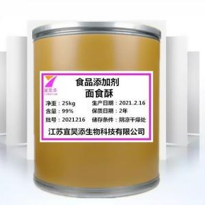 食品级茶绿生产厂家 高含量茶绿使用方法与添加量