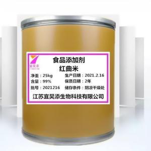 江苏大红厂家直销 大红用途与使用方法