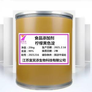 茶黄素厂家供应 高含量茶黄素用途与价格