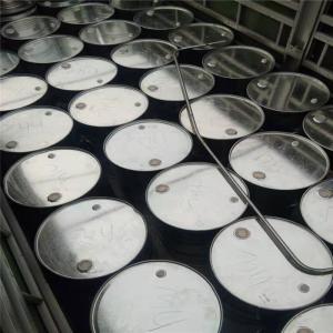 山东滨化环氧丙烷 产品图片