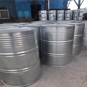 济南三氯乙烯现货供应 产品图片