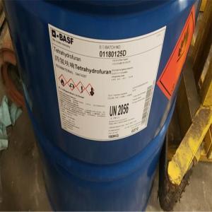 四氢呋喃济南现货 产品图片