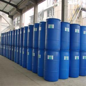 山东滨化 氯丙烯现货 产品图片