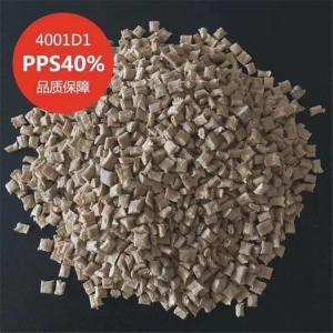 PPS 抗撕裂性能高 CoolPoly E5101