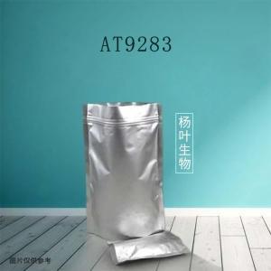 AT9283原料药新批次库存现货 产品图片