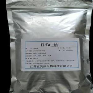 食品级EDTA二钠厂家直销 EDTA二钠使用方法与用量