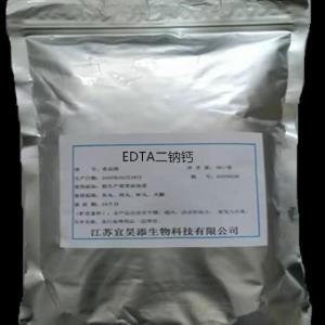 食品级EDTA二钠钙生产厂家 EDTA二钠钙价格与溶解性