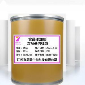食品级对羟基肉桂酸厂家现货供应 对羟基肉桂酸使用方法与添加量