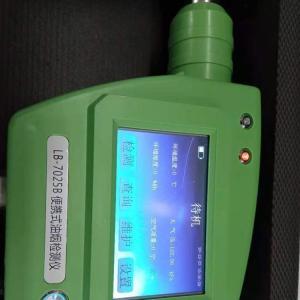 油烟检测可用便携式油烟检测仪LB-7025B
