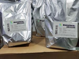 13614-98-7 盐酸米诺环素 精化化学原料供应 出口标准 产品图片