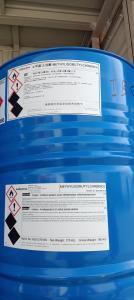 甲基异丁基甲醇 阿科玛