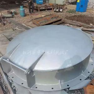 内径1.2米涵管钢制拍门 Q235B碳钢拍门 DN1200mm浮箱式拍门 拍门止回阀
