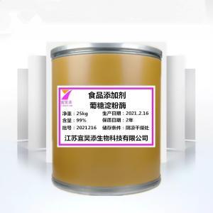 食品级葡糖淀粉酶厂家供应 葡糖淀粉酶用量与溶解性