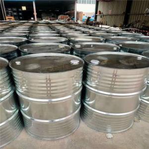 专业供应碳酸二甲酯