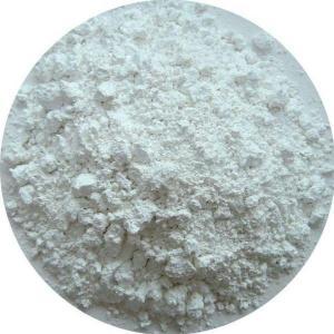 6-氨基己酸价格|生产/60-32-2
