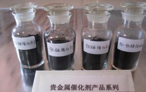 5%钌炭;cas:7440-18-8;厂家现货供应,价格优惠