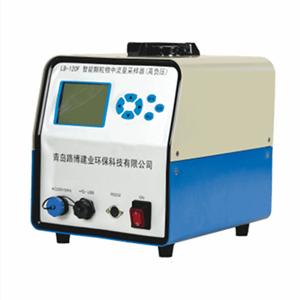 青岛路博 LB-120F(GK)高负压型智能颗粒物采样器 大气粉尘采样器