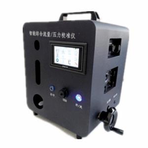 青岛路博 LB-2080J型综合压力流量校准仪 5英寸触摸彩屏