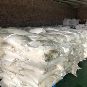 酒石酸 生产 526-83-0 现货