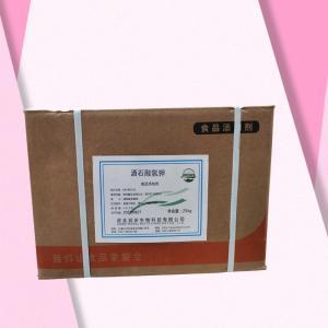 酒石酸氢钾厂家 酒石酸氢钾价格 现货批发酒石酸氢钾