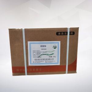 硫酸锌厂家 硫酸锌价格 现货批发硫酸锌