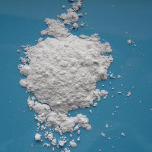 无水磷酸二钠大量现货 产品图片