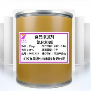 甜橙色素生产厂家 甜橙色素使用方法与添加量