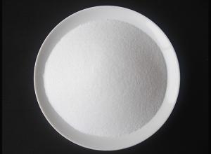 现货供应甜味剂 食品添加剂 三氯蔗糖 CAS 56038-13-2