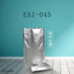 EAI-045原料药价格优惠先到先得 产品图片