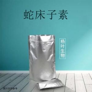 蛇床子素原料生产现货 产品图片