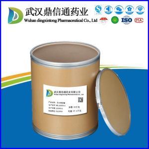 酒石酸溴莫尼定;溴莫尼定酒石酸盐70359-46-5   产品图片