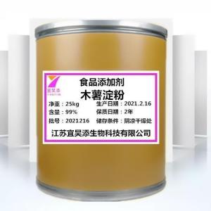 木薯淀粉厂家供应 高粘度木薯淀粉使用方法与用途