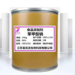 间三氟甲基肉桂酸厂家供应 间三氟甲基肉桂酸适用范围与添加量